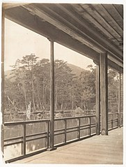 -View from a Port of a Pond and Hillside, Japan- MET DP136243.jpg
