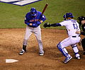 -WorldSeries Game 1- Lucas Duda (22493302449).jpg