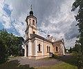 00890 Tarnogród, cerkiew prawosławna p.w. św. Jerzego, 1870-1875.jpg