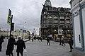 0238-2 21st of December 2015 in Saint Petersburg.jpg