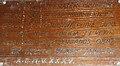 044 Daoulas Inscription Charles Jegou 1541 en latin.jpg