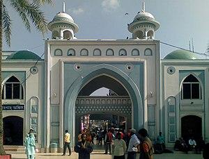 Sylhet - Shrine of Hazrat Shah Jalal
