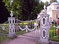 063. Pavlovsk. Gate of the Rose Pavilion.jpg