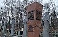 1.Личаківське кладовище Братська могила жертв репресій.JPG