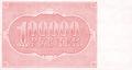 100000 рублей 1921 года. Реверс.png