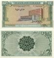 10 Ghana Shillings (1958).png