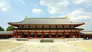 Yakushi-ji - Image: 120730 Yakushiji Kodo