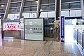 12306 network ordering delivery center at Hangzhoudong Railway Station (20190224061950).jpg