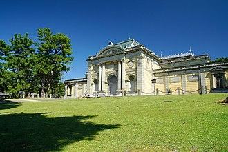 Nara National Museum - Original Museum Building