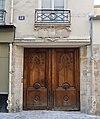 14 rue Servandoni, Paris 6e.jpg