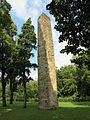 16 Parc de Montesquiu, torre.JPG