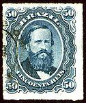 1876 50R Brazil Pedro II Yv32 Mi32.jpg