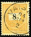 1894 Vajszló 8kr issue1888.jpg