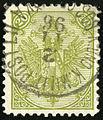 1896 Bosnie 20kr-Bos.Gradiska.jpg