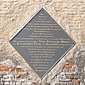 18 June 1815 – Victory at Waterloo – La Haye Sainte. Plaque to the K.G.L.jpg