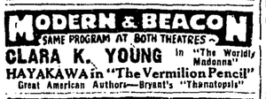 """Thanatopsis - Advertisement for 1922 screening of Bryant's """"Thanatopsis"""" at the Modern and Beacon cinemas, Boston; part of Great American Authors film series"""