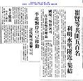 1937-07-09 동아일보 김인욱의 전투 후일담.jpg