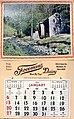 1952 - Calendar - Freeman's Dairy - Allentown PA.jpg