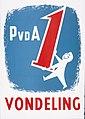 1959 general elecion poster PvdA.jpg