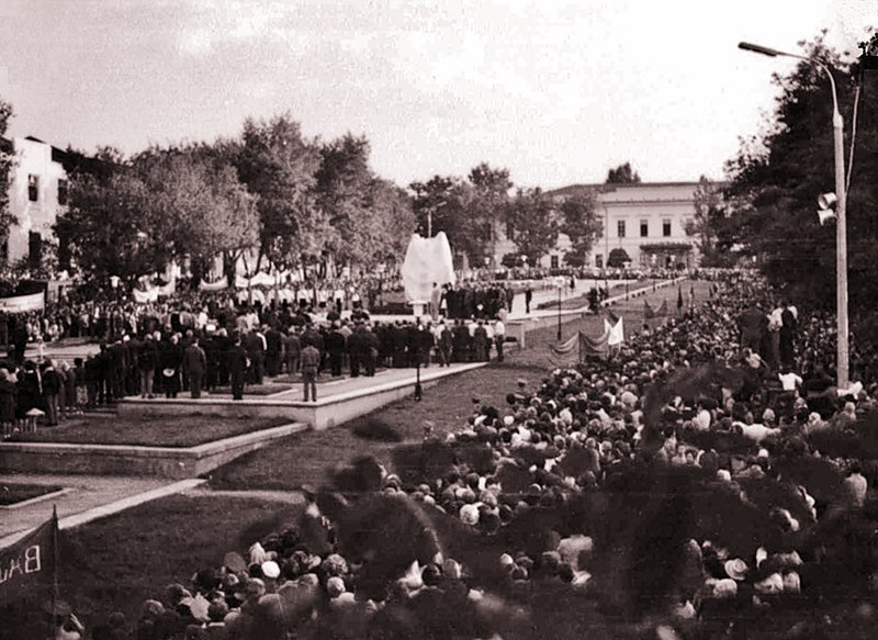 File:1973 Taganrog Klyatva otkr.jpg