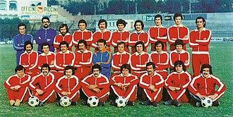 A.C. Perugia Calcio - 1974–75 Perugia