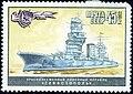 1982 CPA 5338 (1).jpg