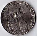 1 Soviet ruble - reverse (L.Tolstoy).jpg