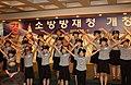 2004년 6월 서울특별시 종로구 정부종합청사 초대 권욱 소방방재청장 취임식 DSC 0212.JPG