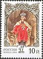 2004. Павел I.jpg