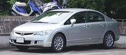 2005 Honda Civic 02.jpg
