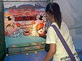 2008 Digital E-Park Q-Pong Challenge.jpg