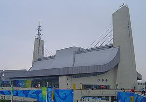 Olympic Sports Center Gymnasium (Beijing) - The indoor arena of the Olympic Sports Center Gymnasium.