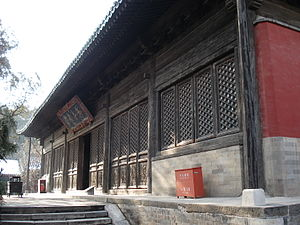 Dajue Temple - The Mahavira hall of Dajue Temple