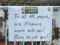 2010 Manila hostage crisis banner1.jpg