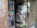 2012 newsstand Tripoli 6835063248.jpg