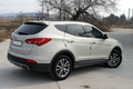 20140326 Santafe DM Rear.png