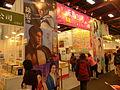 2014TIBE Day6 Hall1 Homer Publishing 20140210.jpg