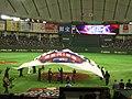 2014 MLB Japan All-Star Series at Tokyo Dome.jpg