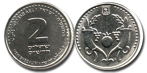 English: 2 New Israel Shekel coin («shnekel») ...