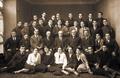3. იროდიონ სურგულაძე -პროფესორებთან და სტუდენტებთან - 1929.png