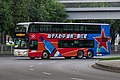 30226737 at Hangtianqiao (20180710171757).jpg