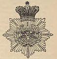 32nd (Cornwall) Regiment of Foot Badge.jpg