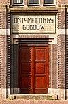 foto van Koninklijke Hollandse Lloyd: voormalig ontsmettingsgebouw, met resterende hoofdvleugel