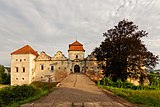 46-233-0009 Svirzh Castle RB 18 2.jpg