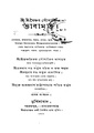 4990010015737 - Bhabamrita Ed. 1st, N.A, 178p, Religion, bengali (1902).pdf