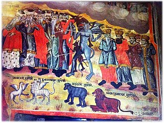 Church of St. George, Banjane - Fresco of the Judgement Day