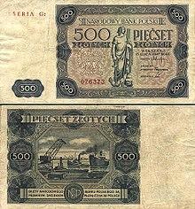 500 zł 1947.jpg