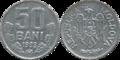 50bani-md-1993.png