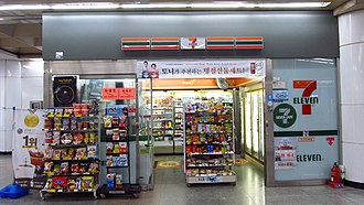 7-Eleven - 7-Eleven at Godeok Station in Seoul, South Korea