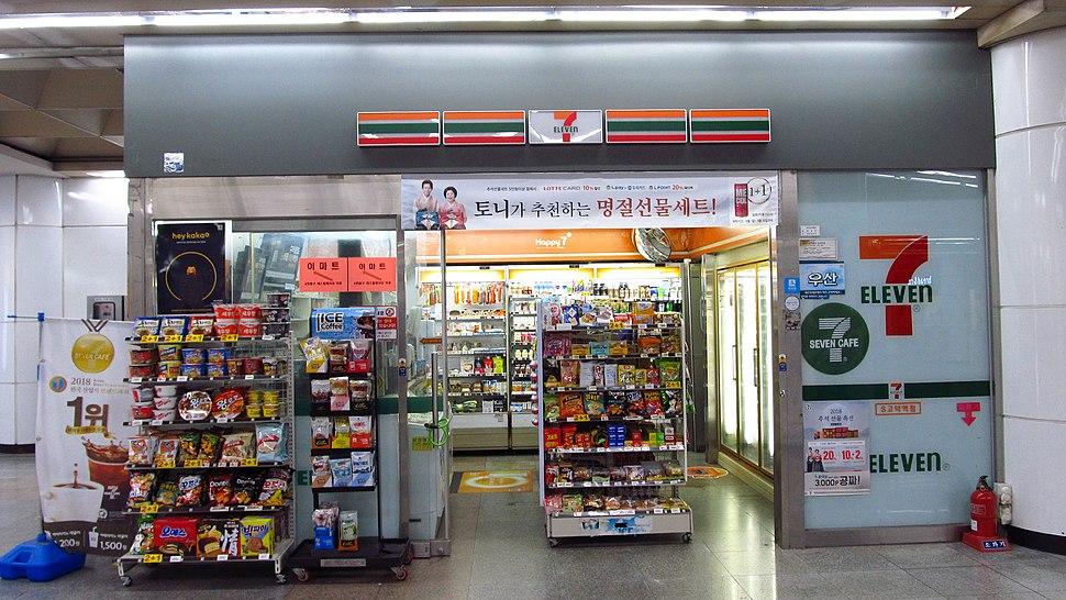 7-Eleven store S-Godeok-yeok branch 20180914 123820